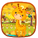 Cute Giraffe Keyboard Theme by Super Cool Keyboard Theme