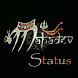 Mahadev Status by Indian AppSoft