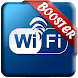 Wifi Signal Booster + Extender Range : simulated