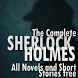 The Complete Sherlock Holmes by alchimedia