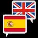 Spanish English Translate by yang tuyan