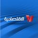 Libya Business Live TV by ERSTREAM YAYINCILIK A.Ş.