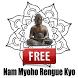 Nam Myoho Renge Kyo Gohonzon F by IpSka