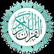 قرآن كريم صوتي بدون انترنت by وصفات حلويات الطبخ القرآن jamal halawiyat wasafat