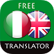 Italian - English Translator by Suvorov-Development