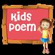 Kids Poem by Techgarner IT Services Pvt. Ltd.