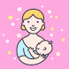 Breastfeeding tracker, pump log and baby diary by Whisper Arts - productivity apps for parents
