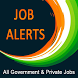 Job Alert for All govt jobs app 2018 Search by Smize