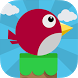Bouncing Bird by zicrewards