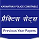 KARNATAKA POLICE CONSTABLE - Previous Papers by UV Technosoft