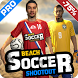 Beach Soccer Shootout Pro by Imperium Multimedia Games