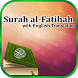 Surah Al Fatihah English Mp3 by IslamAtoZ