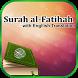 Surah Al Fatihah English Mp3
