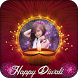 Diwali photo frame 2017-18 by MK Developer