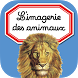 Imagerie animaux Interactive by Fleurus Editions