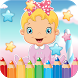 Baby Drawing Coloring Book by KEM DEV GAME