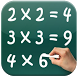 Multiplication Table Kids Math by camerapps