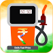 Fuel Price Daily Updates in India by Rudra Infotech