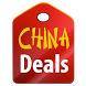 China Secret Deals & Coupons