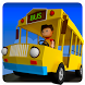 Wheels On The Bus Rhyme & Song by Internet Design Zone