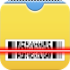 Pass Verifier for Passbook by Simplysoft GmbH