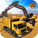 Heavy Excavator Crane - City Construction Sim 2017 by 3BeesStudio