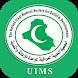 الجمعية الطبية العراقية الموحدة للاغاثة والتنمية by MISBARCOM
