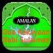 Amalan Doa Kekayaan Nabi Sulaiman by CASE Apps