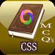 CSS MCQs Best Exams Preparation
