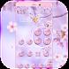 Pink Flower Theme Sakura Pattern Lock by Trusty Rabbit Studio