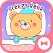 Cute Wallpaper Sleepy Bear Theme