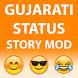 Gujarati Status Story Mode