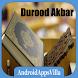 Durood e Akbar