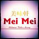 Mei Mei Chinese Takeaway by Eazi-Apps Ltd