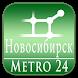 Novosibirsk (Metro 24) by Dmitriy V. Lozenko