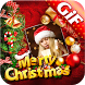 Merry Christmas GIF Photo Frames by finkyfour