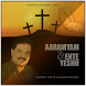 Graham Verghese - Ente Yeshu by Graham Verghese