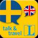 Swedish talk&travel by Langenscheidt GmbH & Co KG