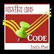 India Pincode Locater by Yatham