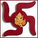 Hindu Mantras :) by PAR Excellence Soft