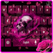 Gothic Rose Skull Theme by M Typewriter Theme Studio