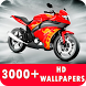 Superbike Live Wallpapers HD by HD Live Wallpaper & Prank App