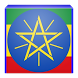 Ethiopian Constitution by New Flower App Empire