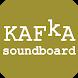 Kafka Soundboard