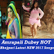 Amrapali Dubey Video 2017 HIT Bhojpuri Songs by Master Super Apps