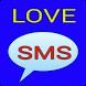 প্রেমের এসএমএস love SMS bangla by Bd Apps Craftsman