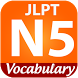 Learn Japanese Vocabulary by Abu Sufian Nilove