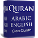 Quran ARABIC ENGLISH ClearQuran