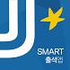 전주대 출결관리 by xidsystem