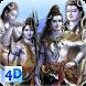 4D Shiva Live Wallpaper by Just Hari Naam
